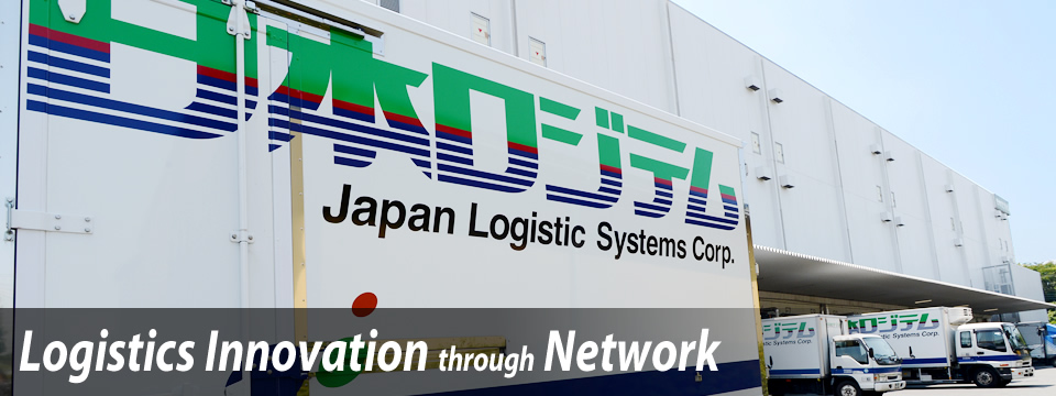 Logistics Innovation through Network