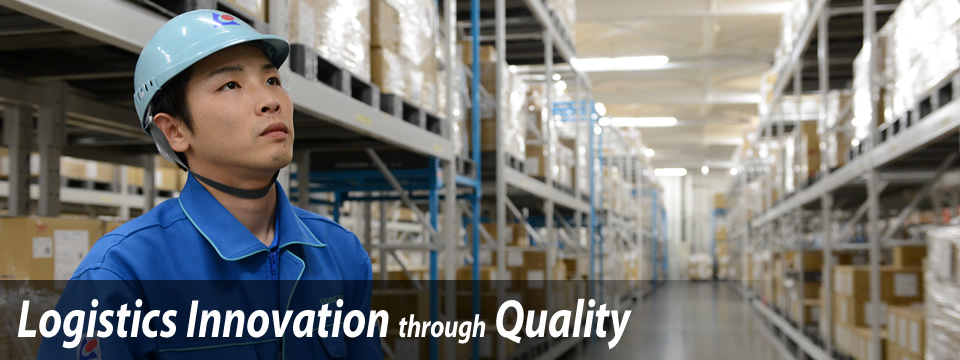 Logistics Innovation through Quality
