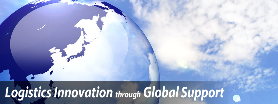Logistics Innovation through Global Support